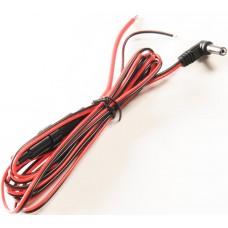 Комплект проводов #6061F